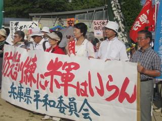 米軍抗議2.JPG
