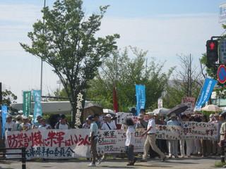 米軍抗議5.JPG