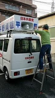s-候補者カー�A.jpg