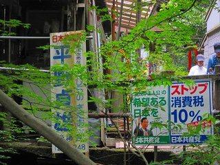 s-21茶屋には看板とポスター.jpg